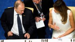 Vladimir Putin și Melania Trump