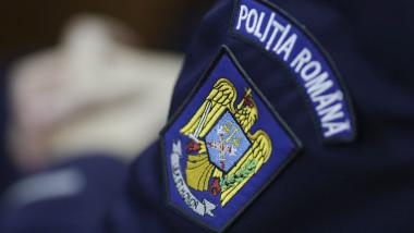 emblema politia romana_INQUAM_Photos_Octav_Ganea