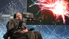 stephen hawking getty