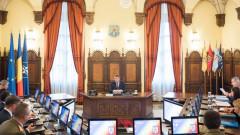 sedinta csat presidency ro