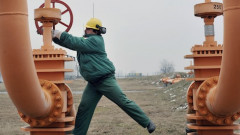 Hungary Russia Ukraine Gas Supplies