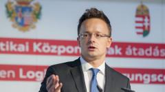 ministru ungar de externe