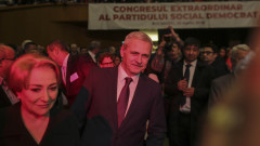 DANCILA SI DRAGNEA 180310_PSD_CONGRES_14_INQUAM_Photos_Octav_Ganea