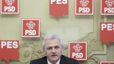 180312_PSD_BPN_12_dragneaINQUAM_Photos_Octav_Ganea