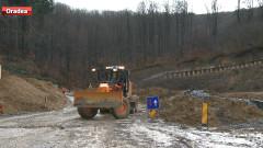 alunecari DN76