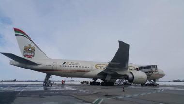 avion etihad - boardingpass