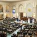 senatul romaniei sedinta foto facebook tariceanu 19 08 2015