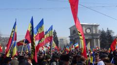 miting Chisinau 8 250318