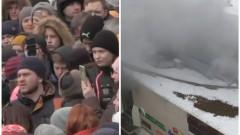 kemerovo incendiu