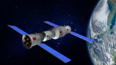 Tiangong 1 pamant laborator spatial china