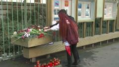 colectivi flori rusia