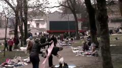 oameni rep moldova saracie