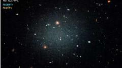 galaxie-ciudata
