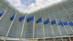 bruxelles comisia europeana steag ue shutterstock_592879253
