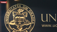 Universitate digitalizare