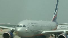avion aeroflot rusia captura digi24 17 08 2015