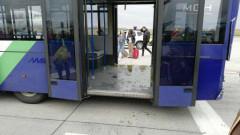 accident aeroport budapesta