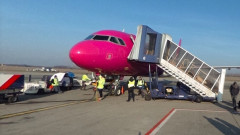 accident aeroport wizz