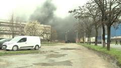 fum UAMT incendiu