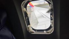 avion ateriza philly 2