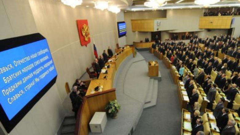 State_Duma_4