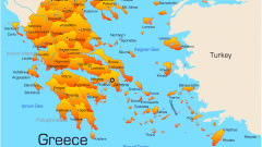 grecia turcia