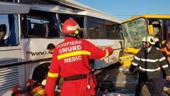 accident autobuz SM2