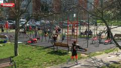 miscare sport parc