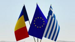 romania grecia steag