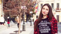Petronela Mihalachi adolescenta omorata