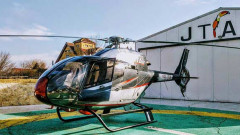 elicopter JT Air airbus