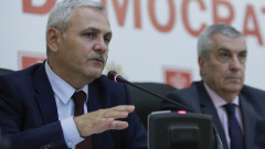 170614_CONFERINTA_DRAGNEA_TARICEANU_02_INQUAM_Photos_George_Calin