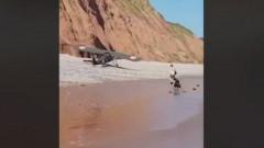 aterizare pe plaja