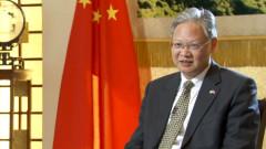 ambasador china