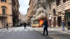 incendiu autobuz roma_captura
