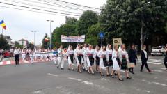 parada Baia Mare (1)