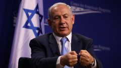 Israeli Prime Minister Benjamin Netanyahu Speaks At The Center For American Progress