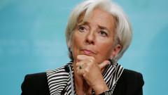 GettyImages-Christine Lagarde sefa FMI