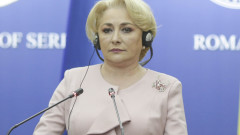 dancila vasilica viorica getty
