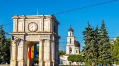 chisinau republica moldova_shutterstock_328203830