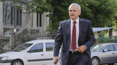 180515_DRAGNEA_ICCJ_01_INQUAM_Photos_George_Calin