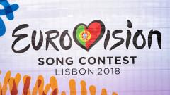 eurovision 2018 portugalia_shutterstock_1084471580