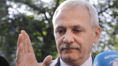 dragnea inquam photos
