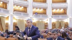 Florin Iordache_ parlament_INQUAM_Octav_Ganea
