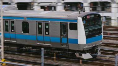 japonia tren