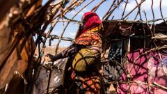 femeie somalia