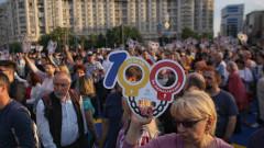 20180512192156_IMG_3437-01protest piata victoriei 12 mai Inquam Photos Octav Ganea