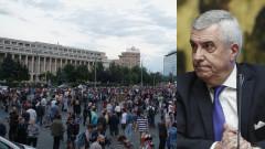 tariceanu proteste