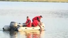 cautare persoane disparut lac