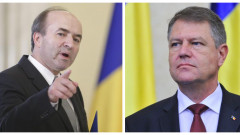 iohannis toader